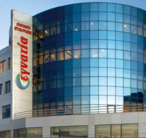 Egnatia's Headquarter in Greece