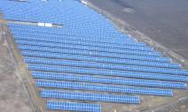 Parc solar Tg. Frumos (1 MW)